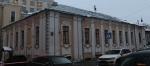 Москва, Большой Афанасьевский переулок 20