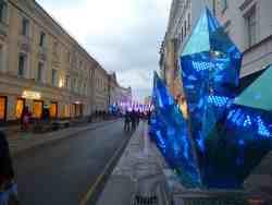 Москва, Улица Большая Дмитровка