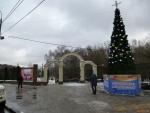 Москва, Главный вход в Парк Тропарево
