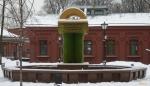 Санкт-Петербург. Музей воды. Фонтан Водоканал
