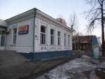 Екатеринбург. Музей радио им А.С. Попова