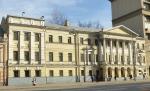 Москва. Проспект Мира, д. 50