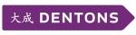 Логотип Дентонс (Dentons)