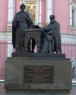 Богоявленский переулок, Памятник братьям Лихудам