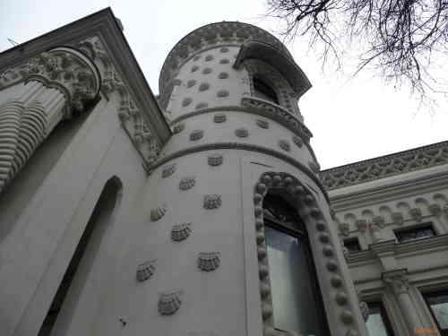 Особняк Морозова (Москва)
