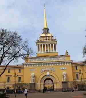 Санкт-Петербург. Главное адмиралтейство