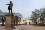Площадь искусств (Санкт-Петербург)