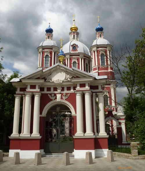 Москва. Климентовский переулок. Храм Священномученика Климента, Папы Римского