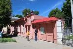 Дом-музей В. В. Вересаева (Тула)