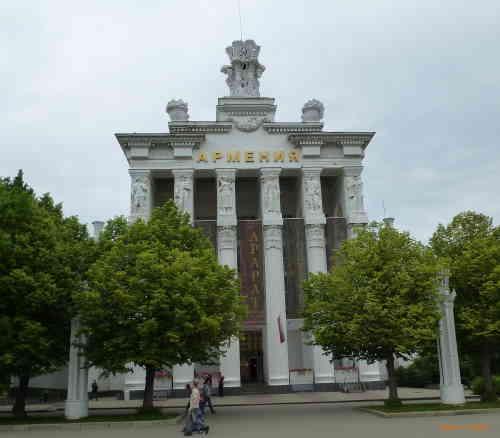 ВДНХ. Павильон №68 «Армения»
