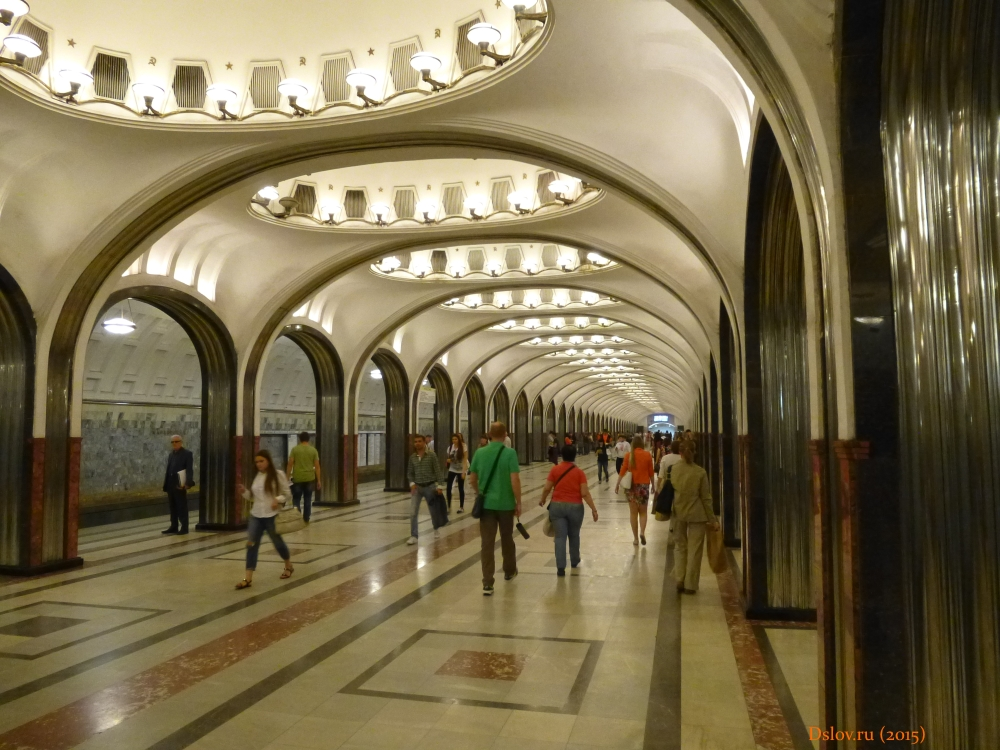 знакомства на метро молодежная