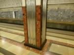 Москва. Станция метро Маяковская. Колонна из родонита