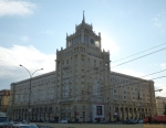 Москва. Гостиница Пекин