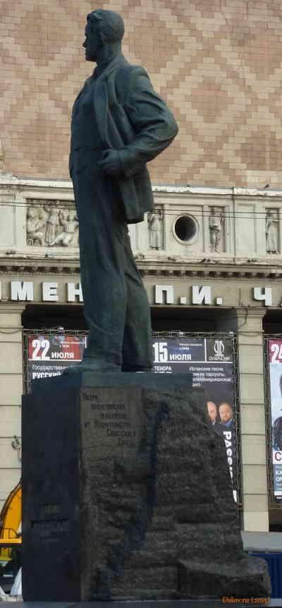 Москва. Памятник Владимиру Маяковскому