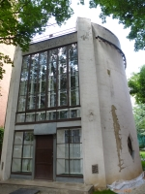 Кривоарбатский переулок, 10 (Дом Мельникова)