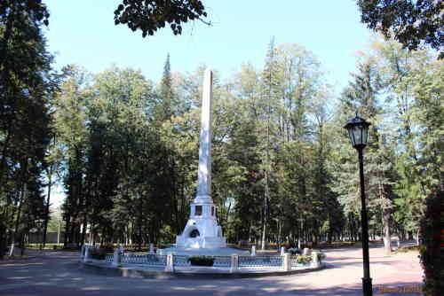 Калуга. Сквер им. Циолковского