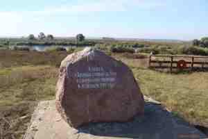 Памятный камень Великого стояния на Угре