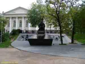 Памятник М. Шолохову. Гоголевский бульвар. (Москва)