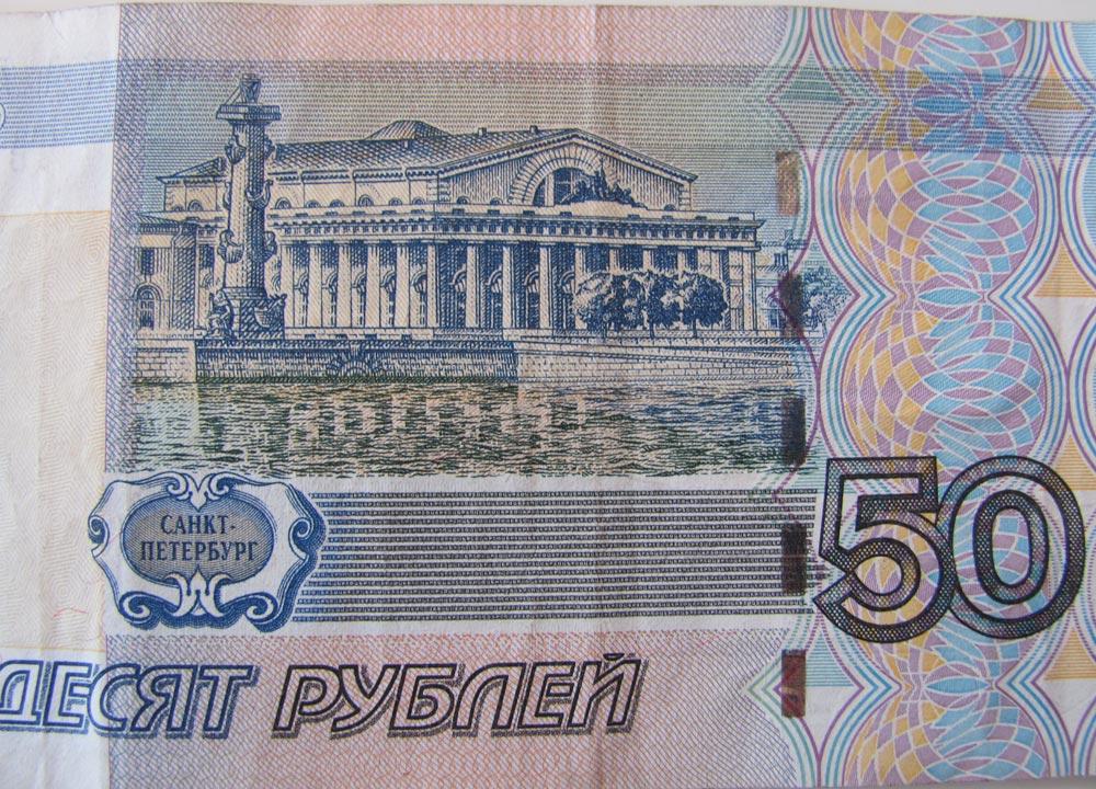 Санкт-Петербург - dslov.
