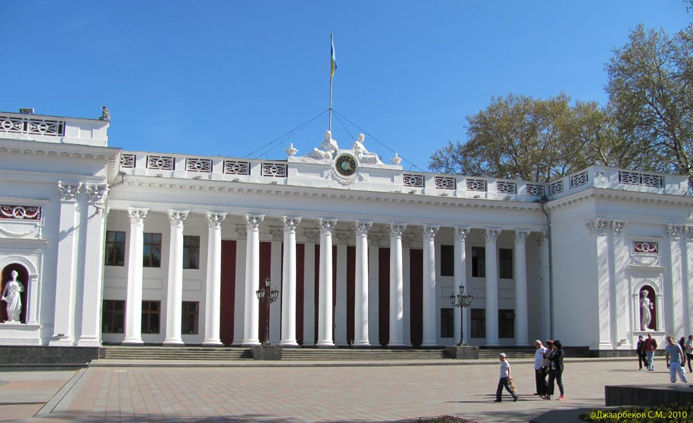 Картинки по запросу Думская площадь