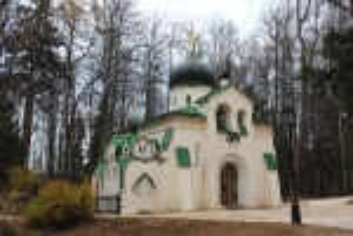 Абрамцево. Церковь Спаса нерукотворного
