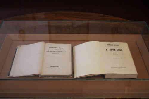 Абрамцево. Усадебный дом. Книги, подаренные Гоголем семье Аксаковых