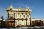 Иркутск, ул. Энгельса, дом 21
