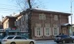 Иркутск, Улица Декабрьских событий, дом 54