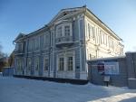 Иркутск, Дом-музей Волконских