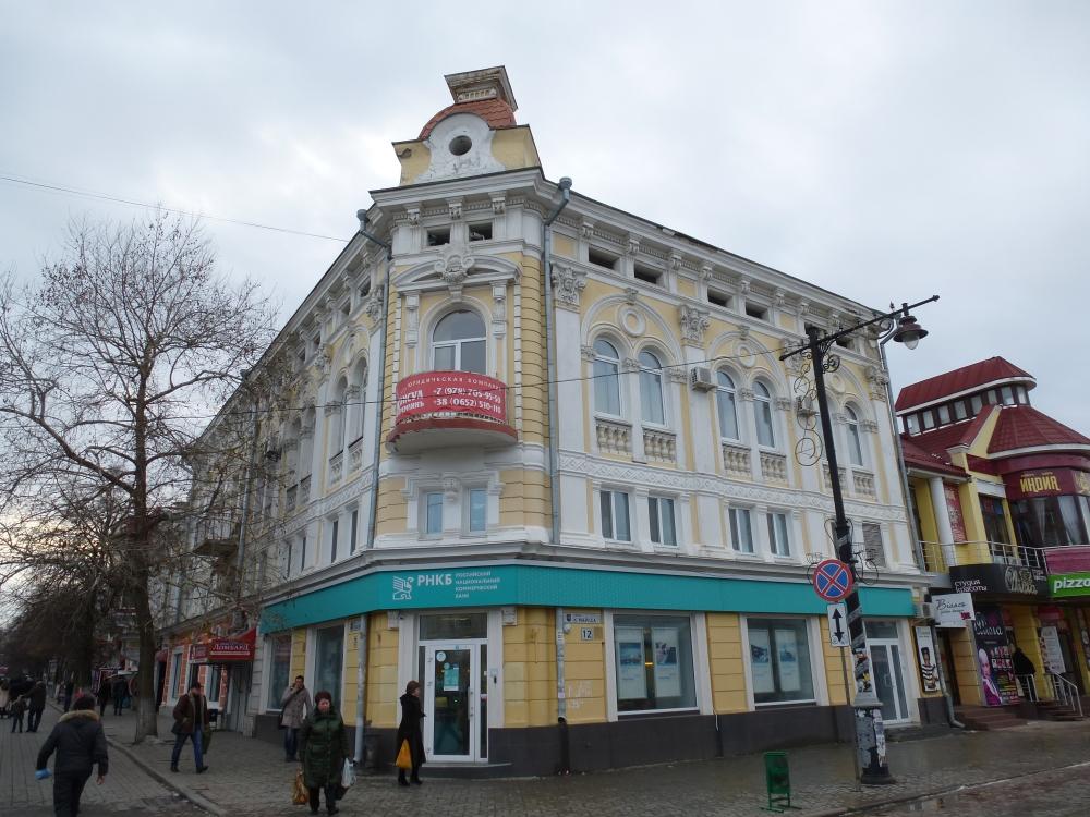 Симферополь здание казино до революции online казино рулетка