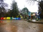Симферополь, Детский парк