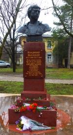 Симферополь, Памятник Высоцкому Владимиру Семёновичу