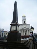 Симферополь, Долгоруковский обелиск