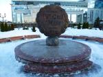 Тула, Памятник Тульскому прянику