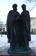 Тула, Кремлевский сквер. Памятник святым Петру и Февронии