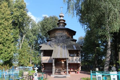Мелихово, Музей Чехова