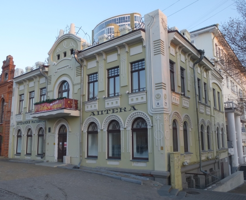 Хабаровск. Улица Муравьёва-Амурского