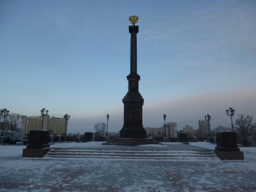 Хабаровск. Стела «Город воинской славы»