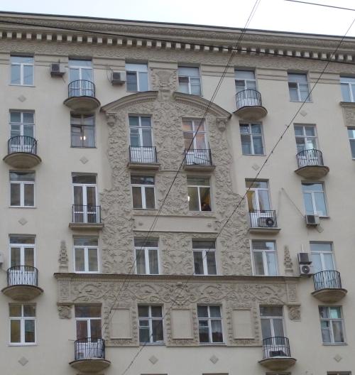 Москва, Проспект Мира дом 54