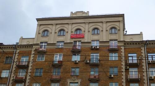 Москва, Ленинский проспект дом 12 строение 1