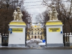 Москва. Ленинский проспект 14