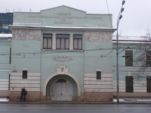 Москва, Ленинский проспект дом 17