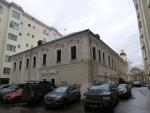 Москва. Лаврушинский переулок дом 17 строение 1