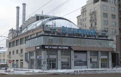 Москва, Кинотеатр Ударник