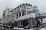 Москва, Улица Большая Якиманка, д. 2