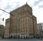 Москва, Проспект Мира, дом 49