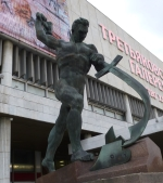 Москва, Парк искусств
