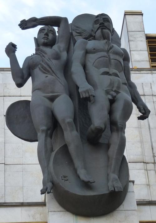 Москва, Здание Российской Академии наук. Скульптура