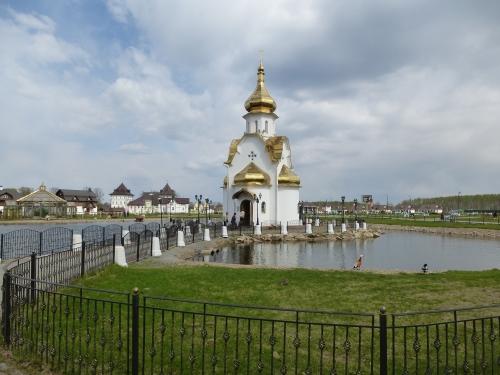 Москва, Парк Русь