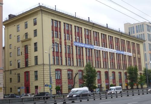 Москва, Проспект Мира дом 102